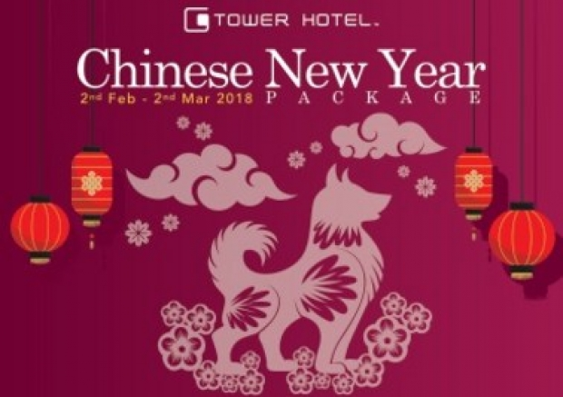 Celebrate Chinese Lunar New Year in G Tower Hotel Kuala Lumpur