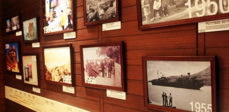 Teng Feng Fish Ball Museum