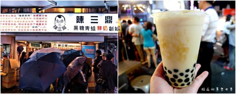 chen san ding Trà sữa ngon nhất Đài Bắc
