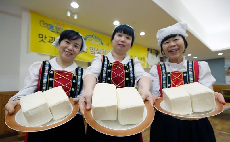 imsil cheese theme park