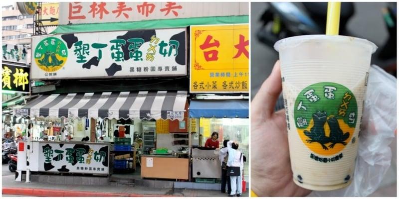 kenting dan dan milk tea Trà sữa ngon nhất Đài Bắc