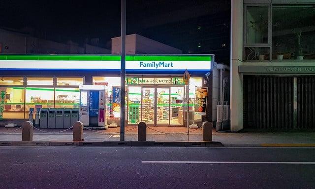 familymart japan