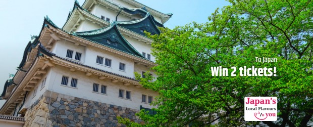 Win Tickets to Japan with CheapTickets.sg