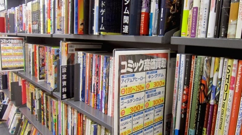 recycle shops in japan