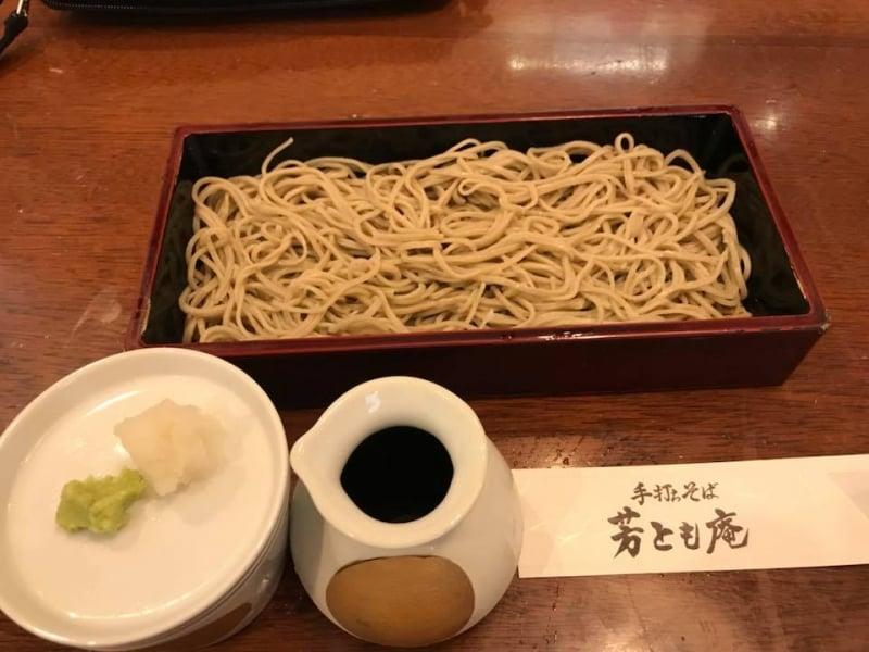 Yoshitomoan