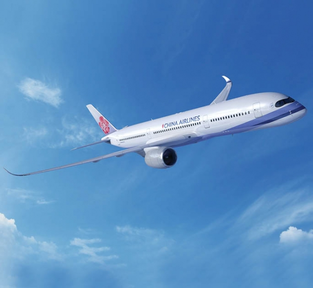 Exclusive Airfares to Selected Destinations with China Airlines and DBS Card