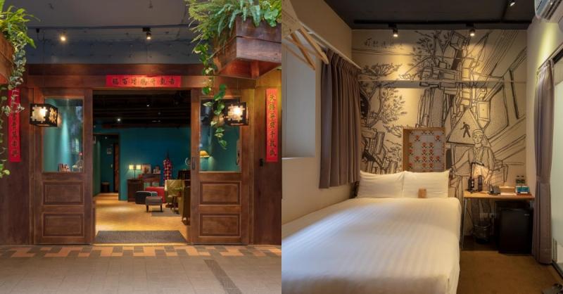 Cho Hotel