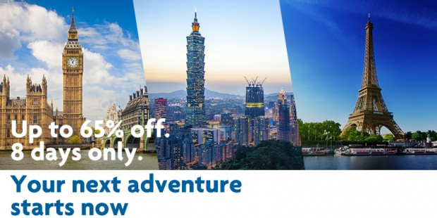 Expedia Flash Sale with UOB Cards (14 to 21 Oct) only! 1