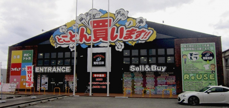 Guide to Bargain Hunting in Japan's Recycle Shops