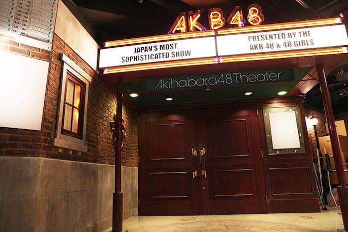 AKB48 tại nhà hát Akihabara