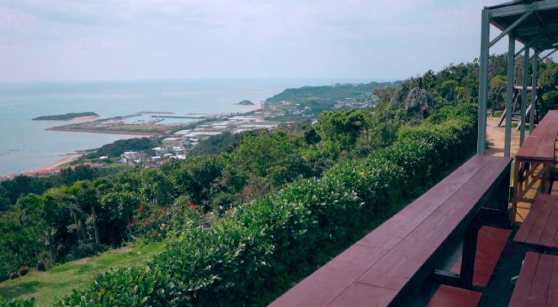 View at Cafe Curcuma