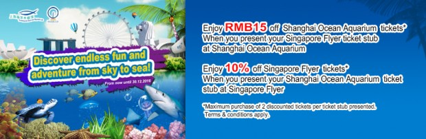 Enjoy 10% Off Singapore Flyer Tickets with Shanghai Ocean Aquarium