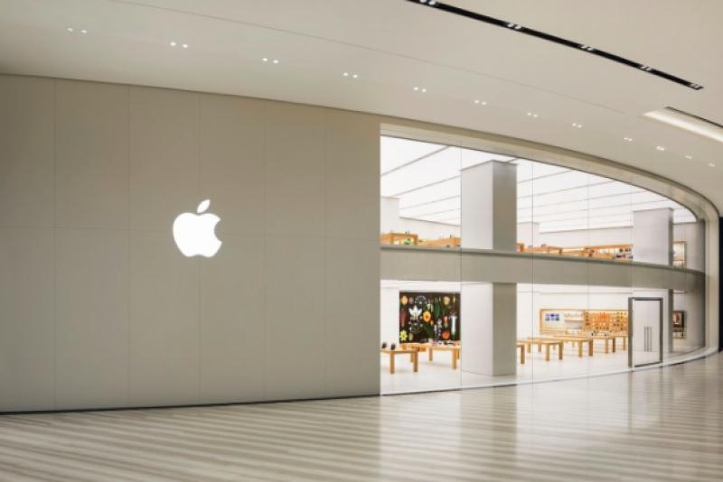 Apple Store at Jewel