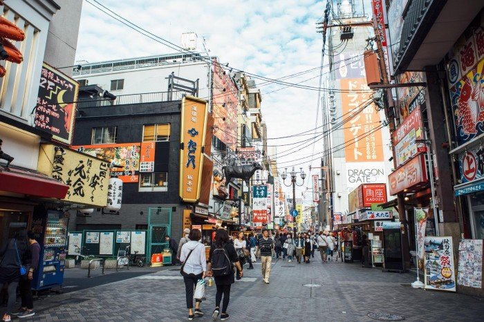 japan budget tips