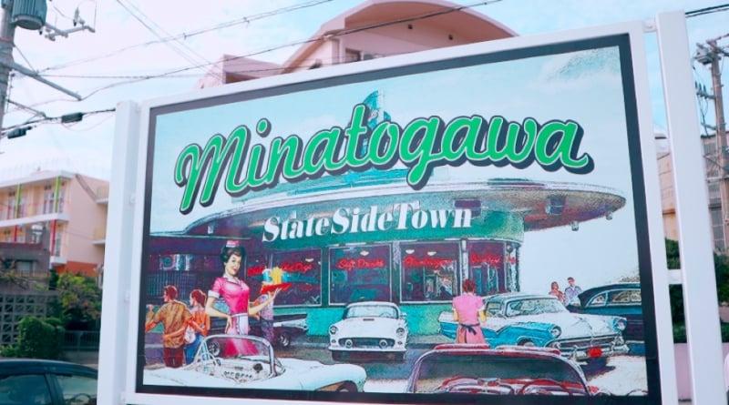 Minatogawa Stateside Town signage