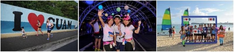 United Guam Marathon