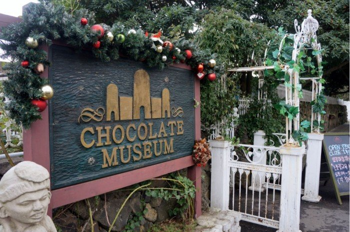 jeju island museums