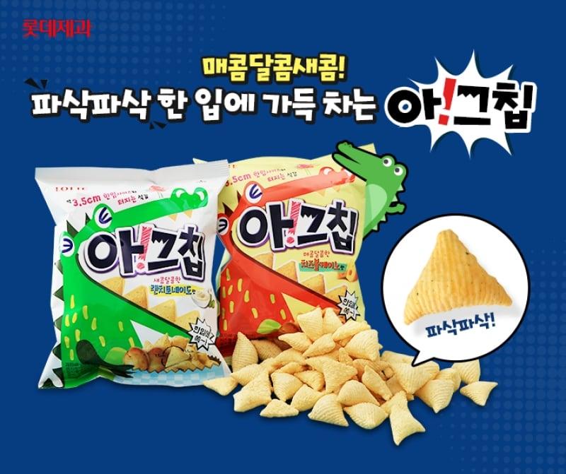 11 Halal-Friendly Snacks to Buy from Seoul's Lotte Mart - HalalZilla