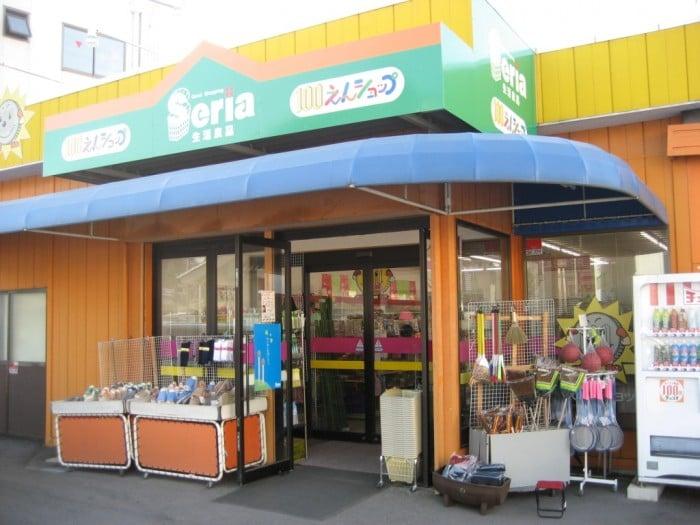 Du lịch Nhật Bản giá rẻ