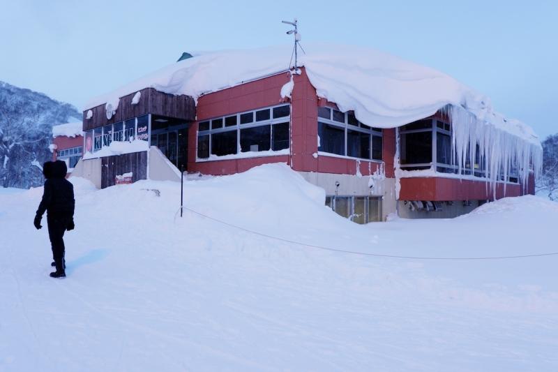 Grand Hirafu Mountain Hut Café