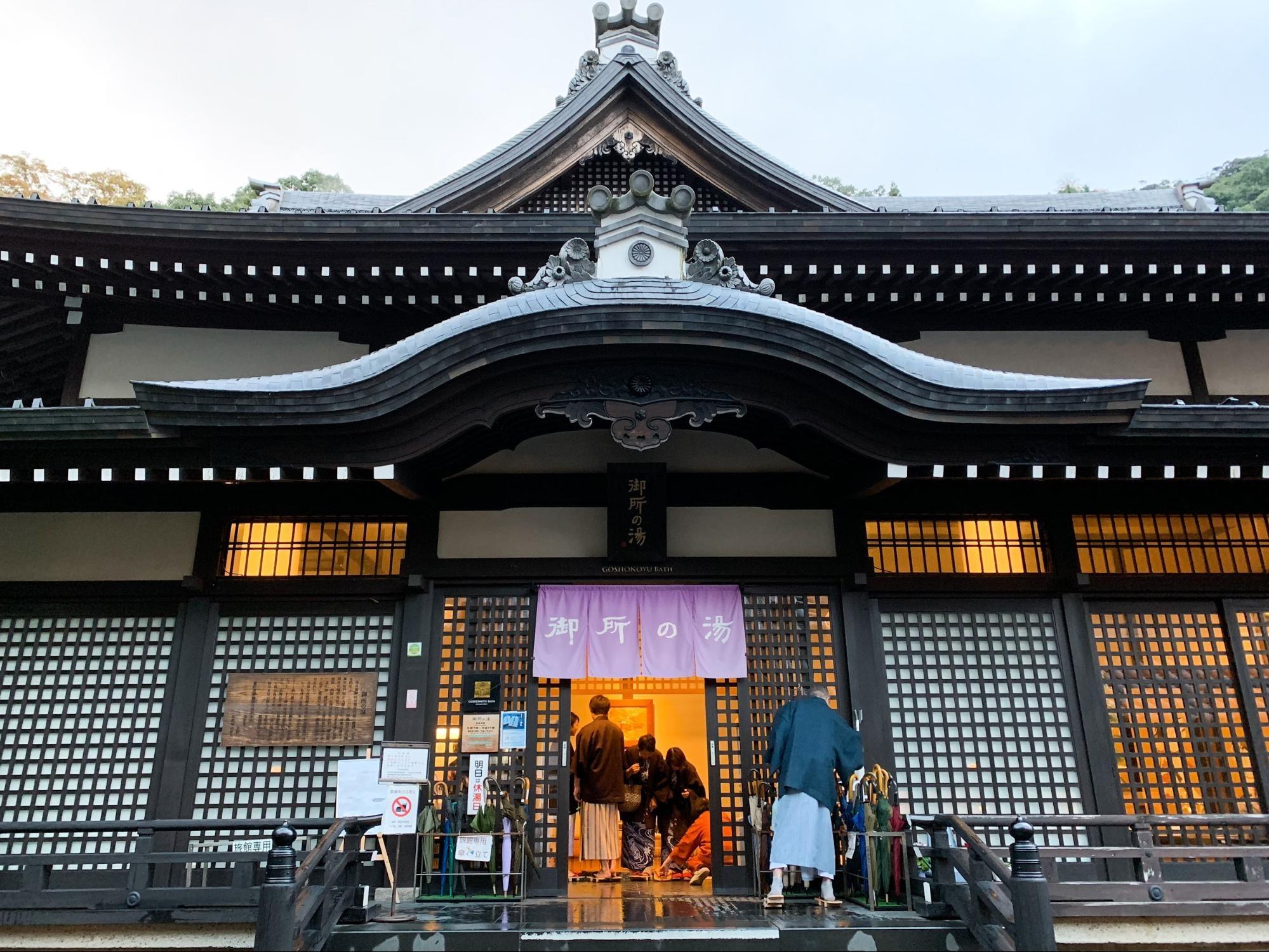 Goshonoyu Bath at Kinosaki Onsen Town