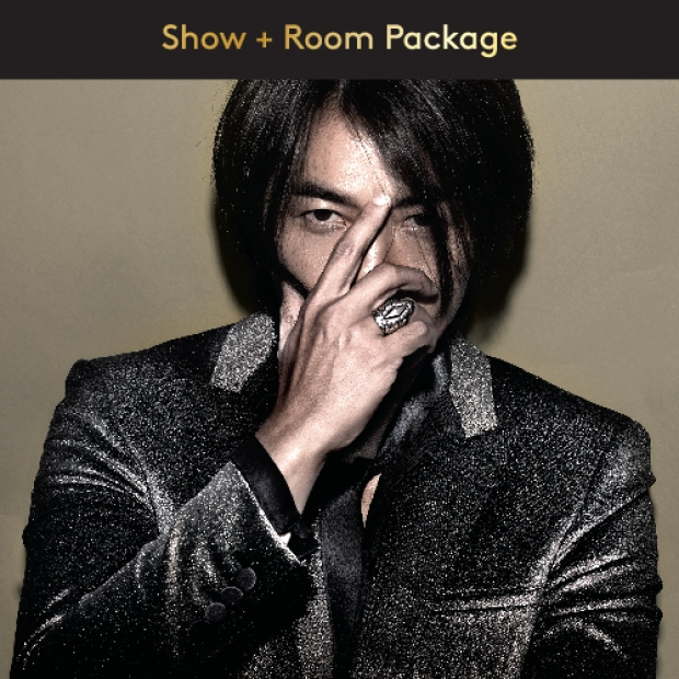Along with Ekin Live Concert 2019 Room Package at Resorts World Genting