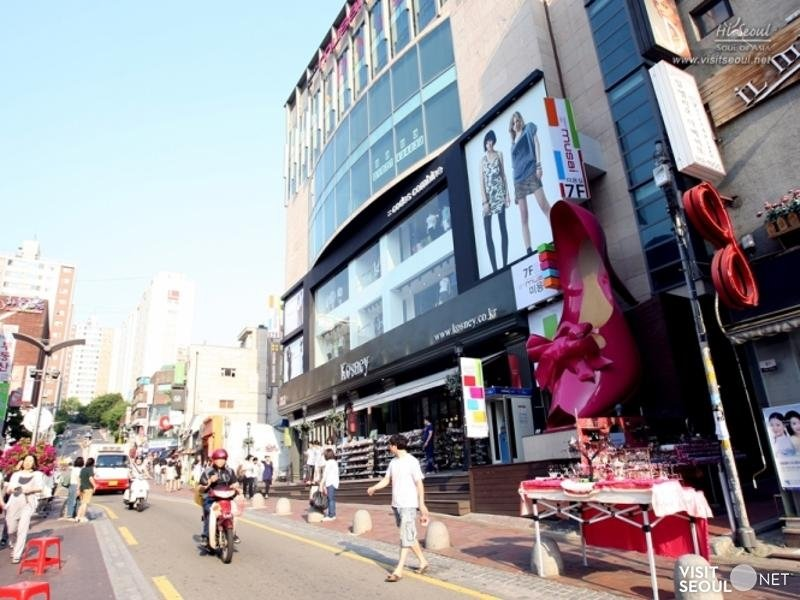 Ewha Womans University Fashion Street