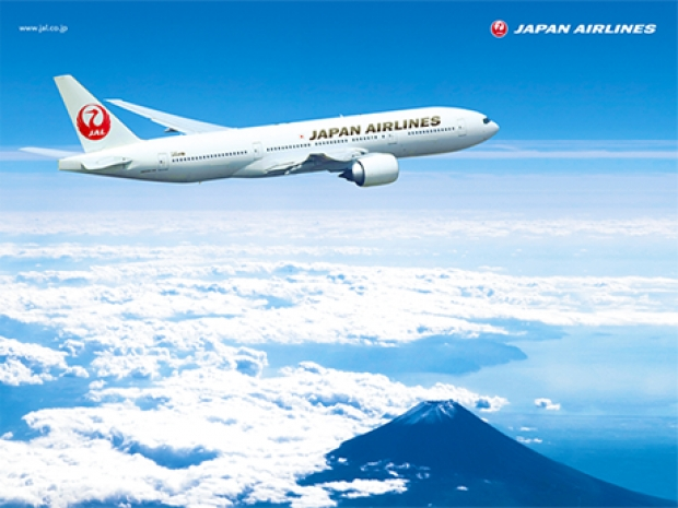 Up to 30% off Airfares on Japan Airlines Exclusive for OCBC Cardholders