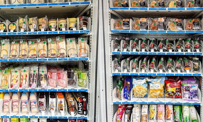 FamilyMart vending machines