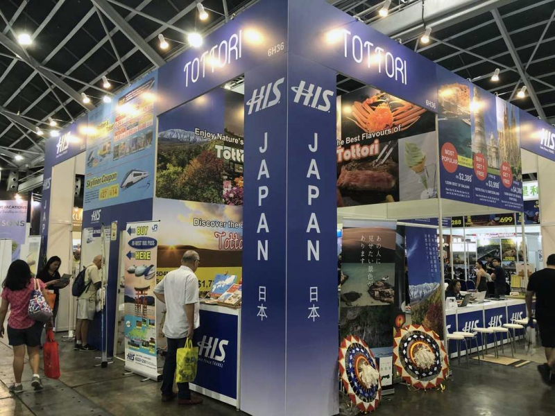 HIS Travel booth at NATAS travel fair