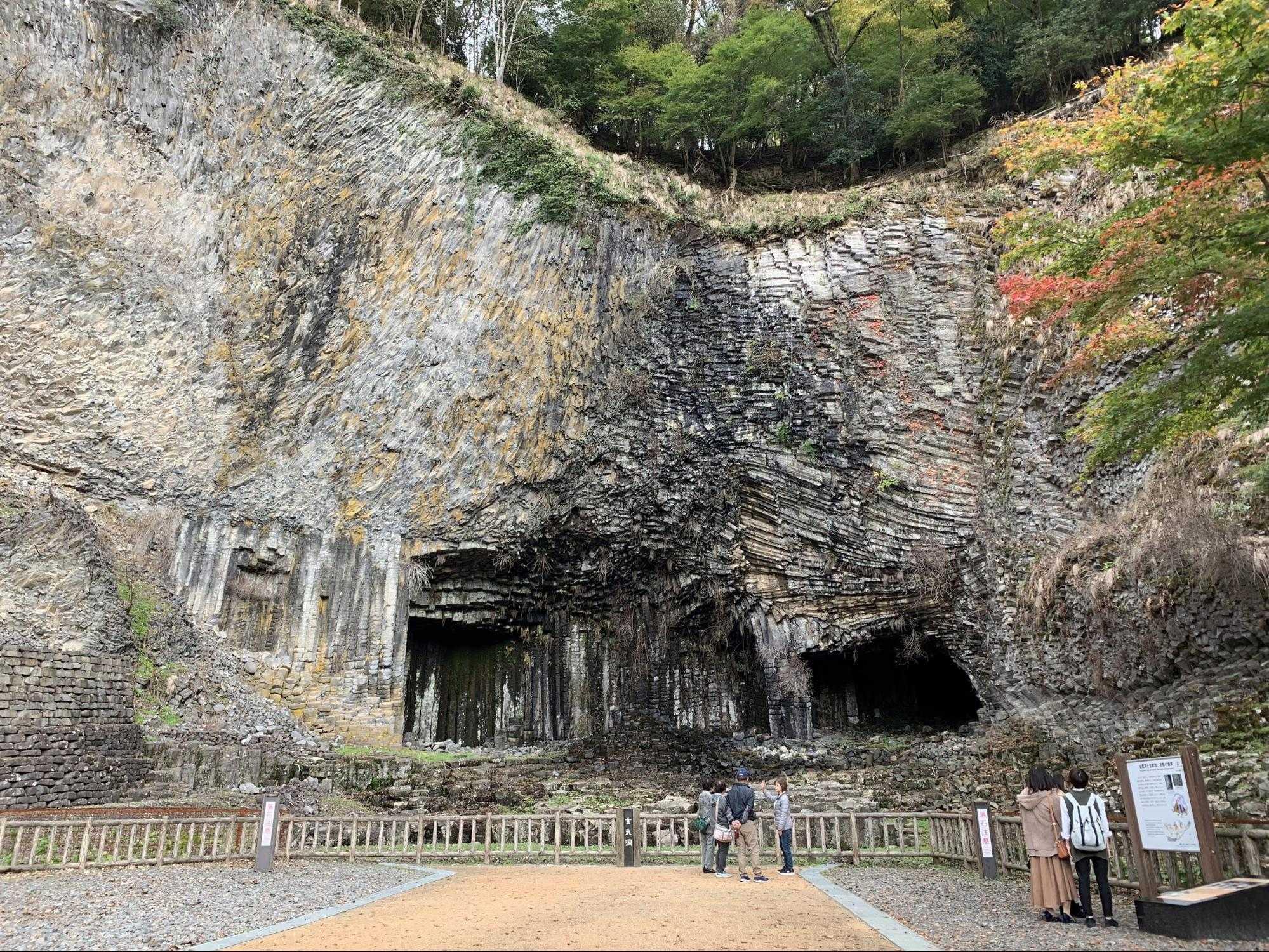 Genbudo Cave