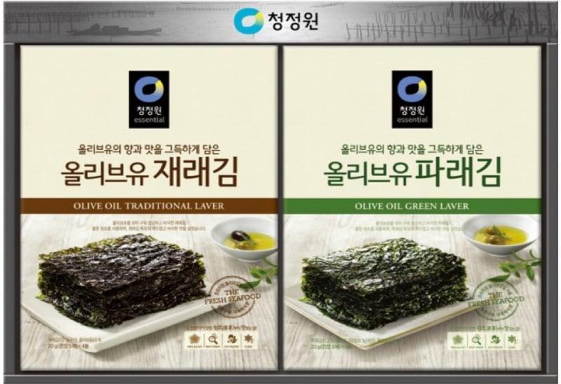 CJW Olive Oil Laver