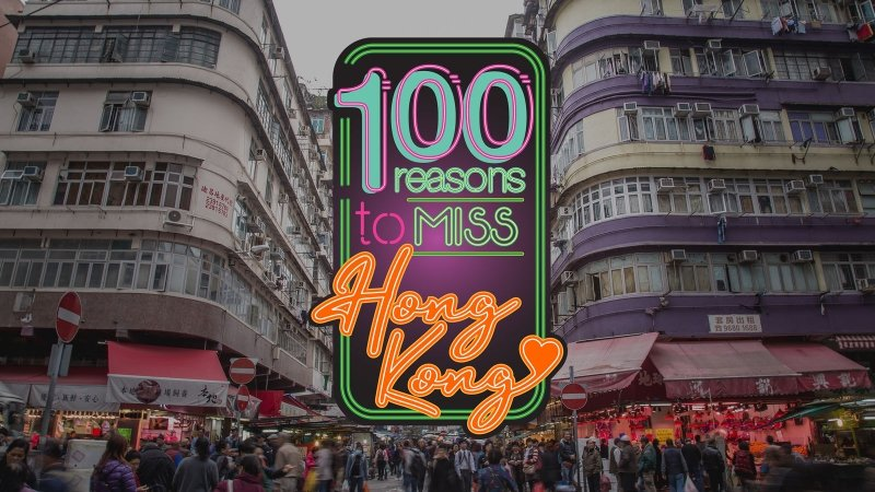 100 reasons to miss hong kong
