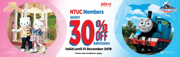 NTUC Members Exclusive - Two Park Pass at 30% in Puteri Harbour