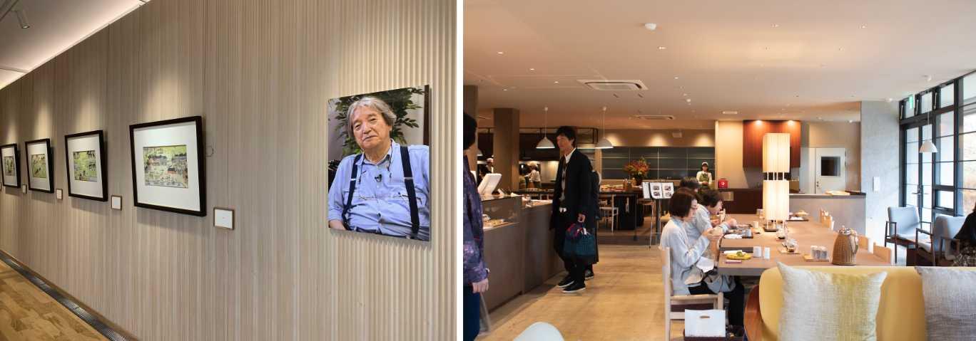 Mitsumasa Anno and Kobo Restaurant Wakuden Mori