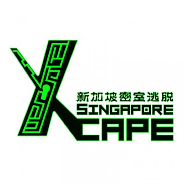 Xcape Singapore's National Day Special Rate Exclusive for Maybank Cardholders