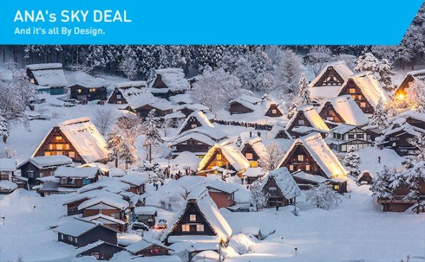 Spend Winter Break in Japan with All Nippon Airlines
