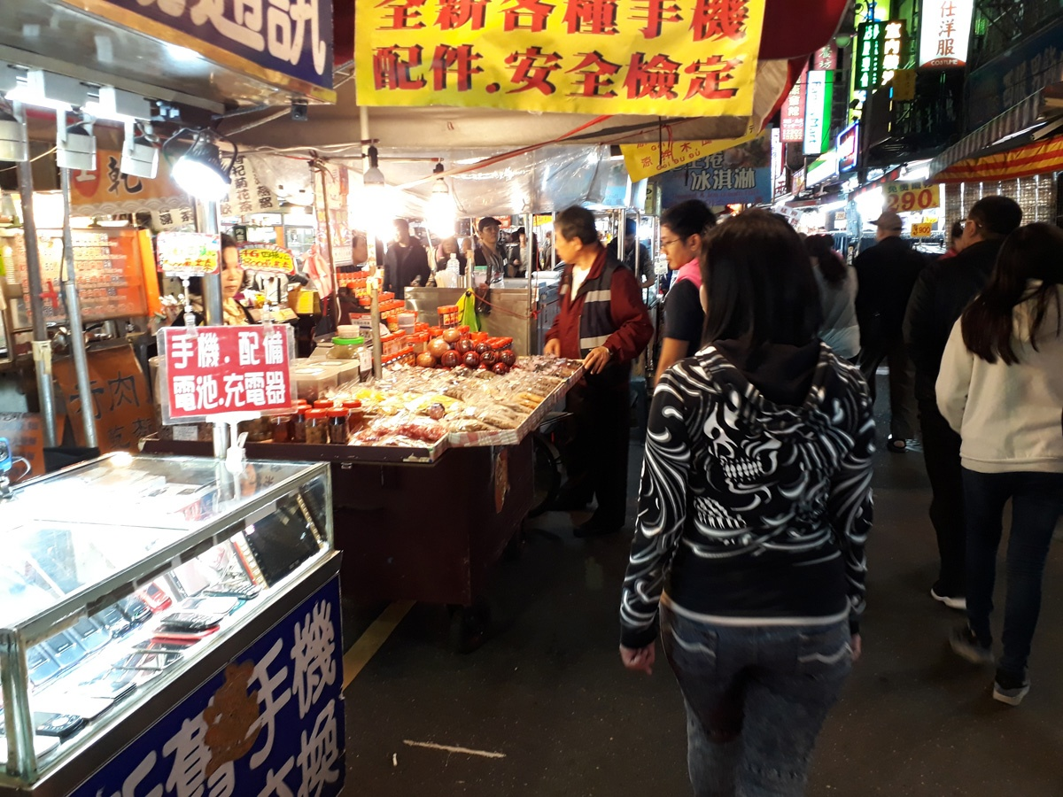 Guangzhou St. Night Market