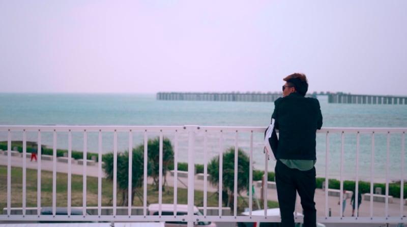 View at Umikaji Terrace