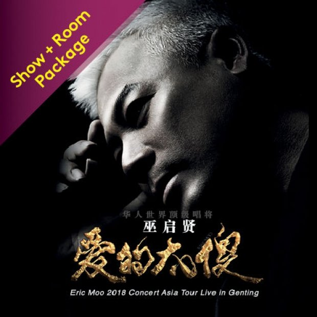 Eric Moo 2018 Concert Asia Tour Live in Genting Room Package at Resorts World