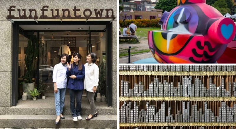 Funfuntown, Huashan 1914 Creative Park, Rixing Type Foundry