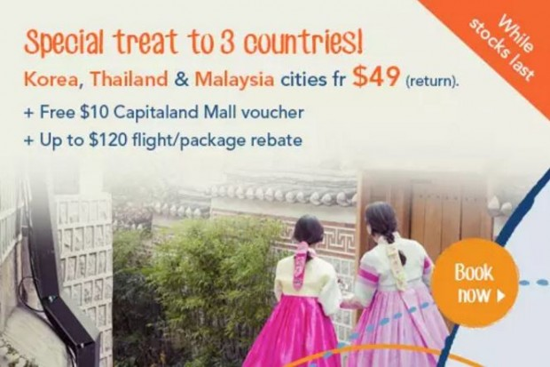 Flash Sale to 3 Countries with Zuji from SGD49