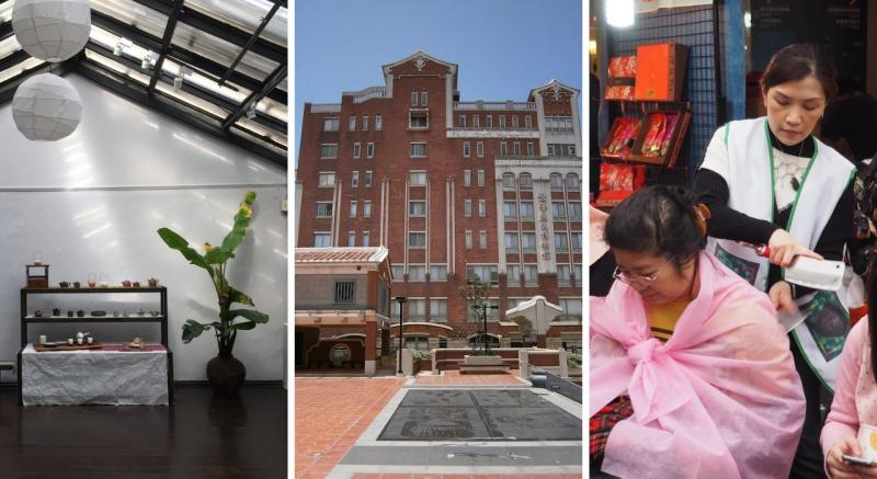 Wistaria Tea House, Tengfeng Fish Ball Museum, Ancient Knife Massage