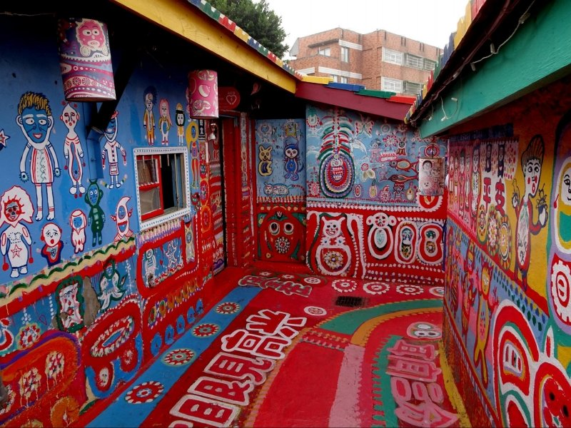 an alley in rainbow village