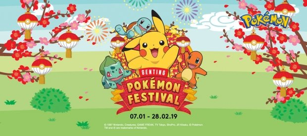 Pokemon The Movie – The Power of Us Room Package in Resorts World Genting