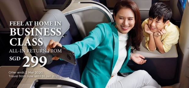 Business Class Offer - Discover more Destination with Malaysia Airlines
