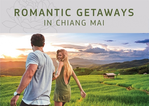 Romantic Getaways in Chiang Mai with Centara Hotels Properties