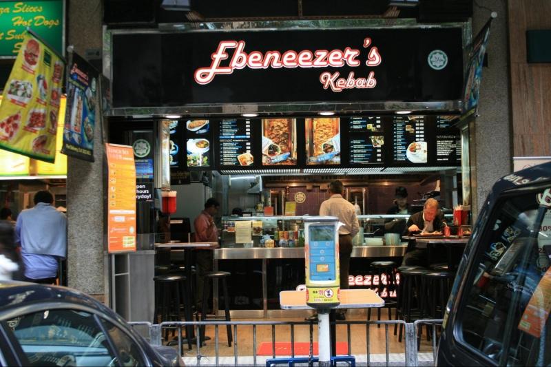 Ebeneezer's Kebab Hong Kong