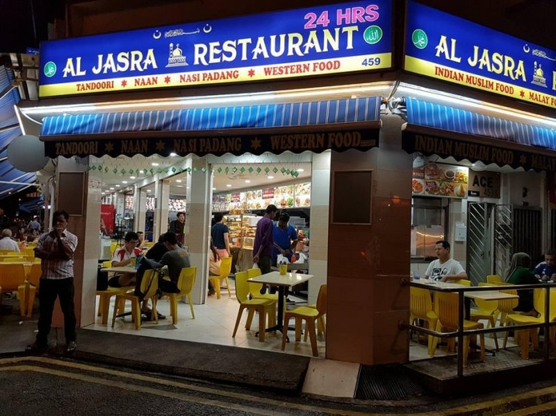 al jasra restaurant