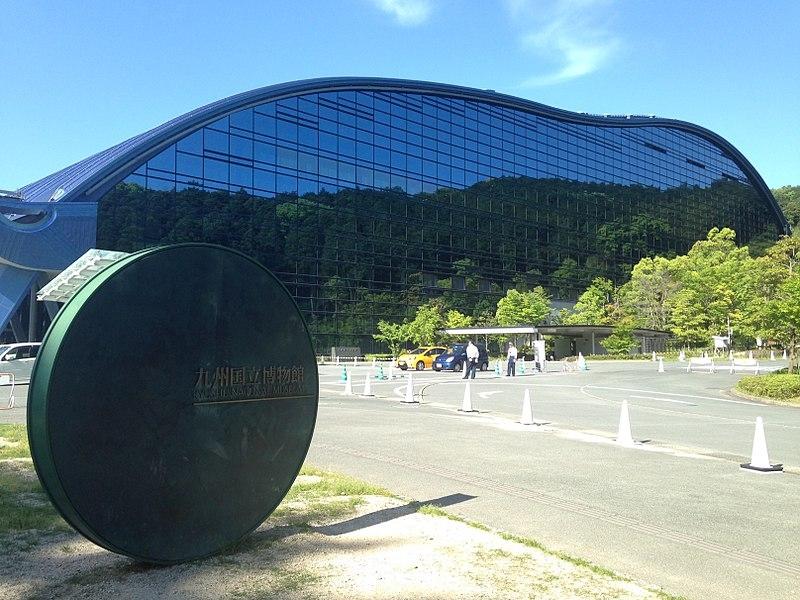 Bảo tàng Quốc gia Kyushu Fukuoka